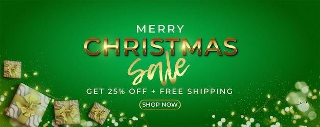 Рождественская распродажа баннер с подарочными коробками и декоративным светом с золотым блеском
