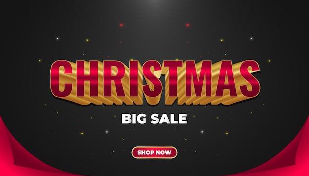 빨간색과 금색 텍스트와 함께 크리스마스 판매 배너