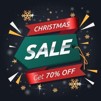 빨간 리본 및 녹색 태그 크리스마스 판매 배너