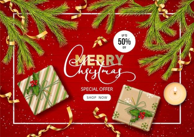 Рождественские продажи баннер