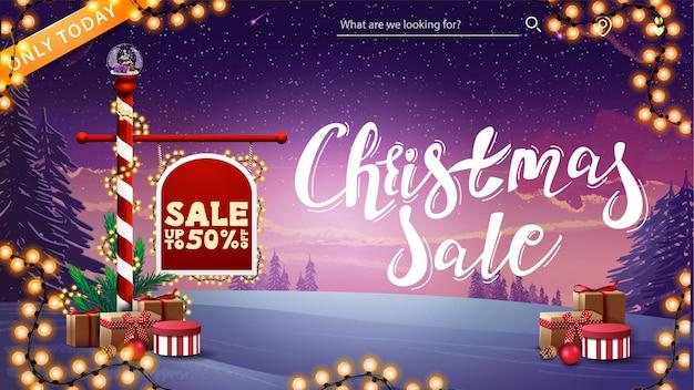 크리스마스 판매 배너