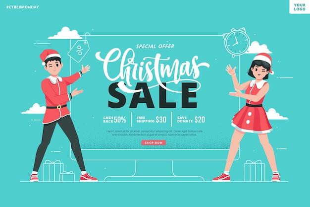 Christmas sale concept illustration background