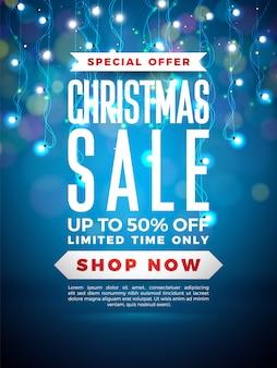 Дизайн рождественской распродажи с огнями