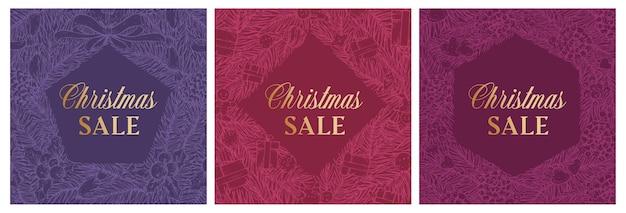 クリスマスセール割引手描きスケッチパインまたはスプルースリース、バナーまたはカードテンプレートセット。抽象ホリデープロモ