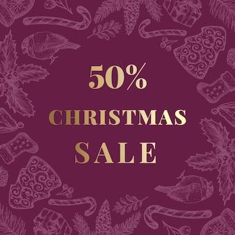Рождественская распродажа со скидкой рисованной эскиз венок