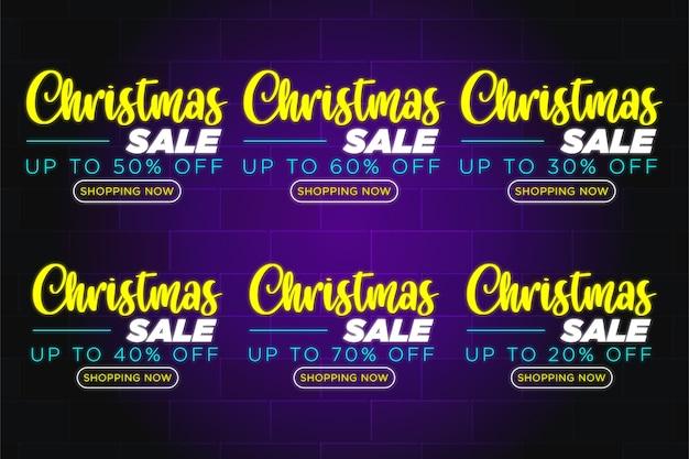Рождественская распродажа со скидкой неоновый текст премиум - кнопка рождественской распродажи