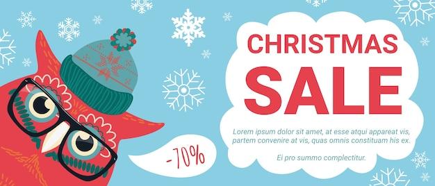 크리스마스 판매, 할인 제공 그림.