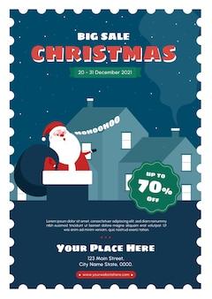 サンタクロースとクリスマスセールチラシテンプレートは、ギフトのベクトル図をもたらします