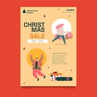 クリスマスセールチラシテンプレート