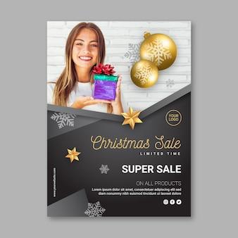 크리스마스 판매 전단지 서식 파일