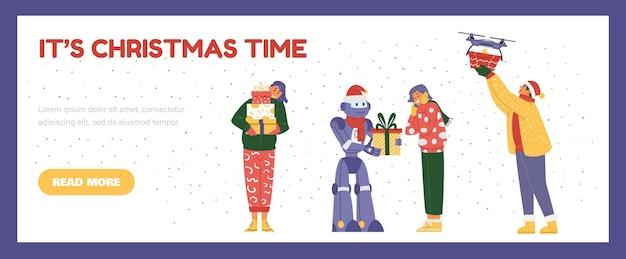 Рождественские продажи горизонтальный вектор баннер. счастливые люди и роботы с подарочными коробками.