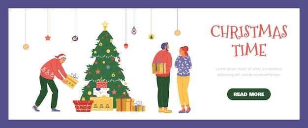 크리스마스 판매 수평 벡터 배너입니다. 선물 상자와 함께 크리스마스 트리 근처 사람들입니다.
