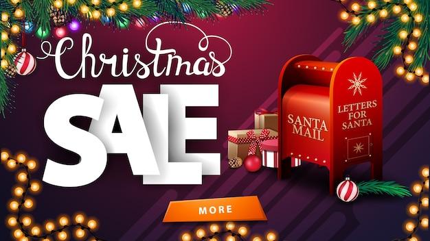 Christmas sale illustration