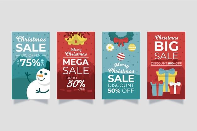 크리스마스 세일 인스 타 그램 스토리 컬렉션