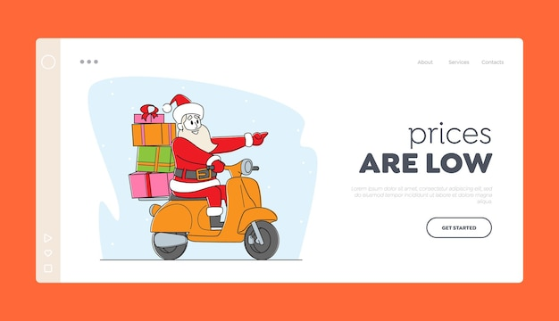 Christmas sale landing page template