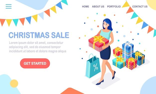 Рождественская распродажа, целевая страница