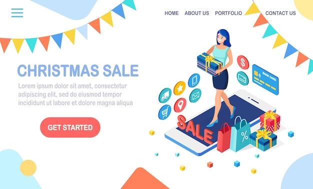 Целевая страница рождественской распродажи