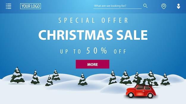 Christmas sale landing page