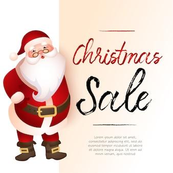 サンタクロースとクリスマスセールライトベージュバナーデザイン