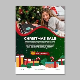Рождественские продажи плакат шаблон