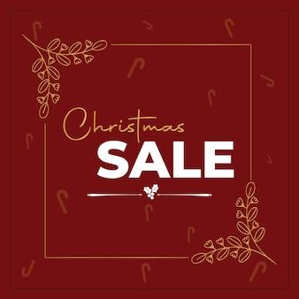 크리스마스 판매 포스터 벡터