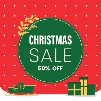 割引付きクリスマスセールポスター
