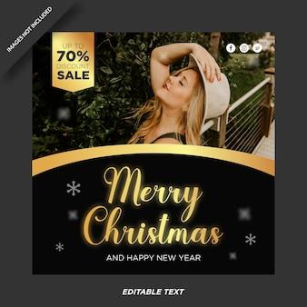 クリスマスセールプロモーションinstagramテンプレート