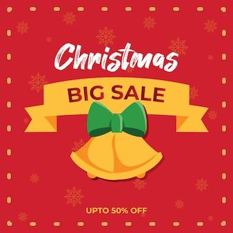 크리스마스 판매 리본 포스터 벡터
