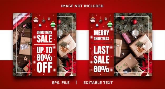 크리스마스 판매 판매 소셜 미디어 프로모션 및 인스 타 그램 배너 포스트 디자인