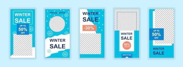 Christmas sale social media banner template