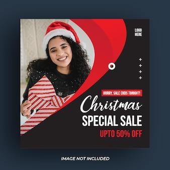 クリスマスセールソーシャルメディア投稿またはウェブバナーテンプレート