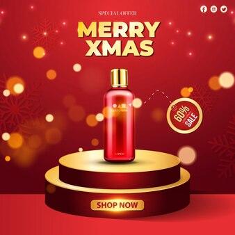 Шаблон сообщения в социальных сетях о рождественской распродаже