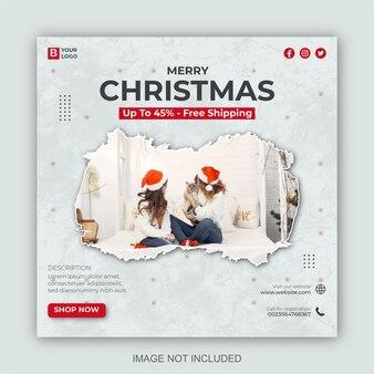 Рождественская распродажа в социальных сетях после веб-баннера
