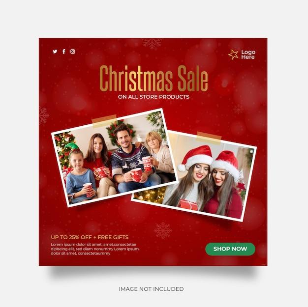 クリスマスセールソーシャルメディア投稿ウェブバナー