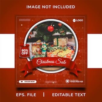 크리스마스 판매 소셜 미디어 프로모션 및 인스 타 그램 배너 게시물 템플릿 디자인