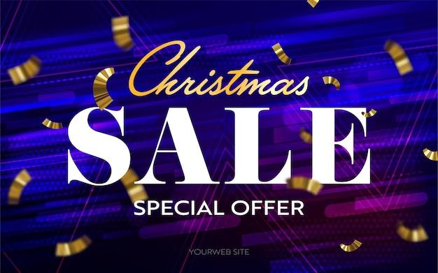 Рождественская распродажа специальное предложение заголовок баннер шаблон