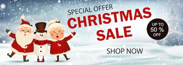 クリスマスセール。特別なオファー。今すぐお買い物。クリスマスの広告デザイン。クリスマスセールシーズンバナー。