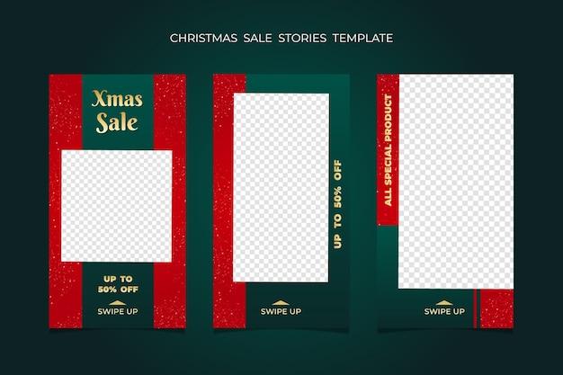 クリスマスセールストーリーフレームテンプレートコレクション。ソーシャルメディアバナー用。