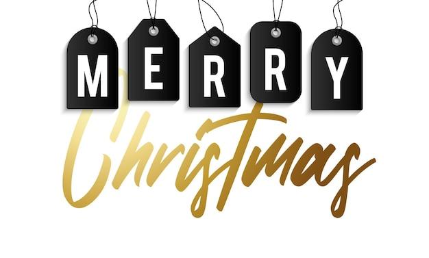 크리스마스 판매 태그 배너입니다. 흰색 배경에 장식하고 덮기 위한 메리 크리스마스 판매를 위한 현실적인 격리된 빈 가격표 쿠폰의 벡터 세트.