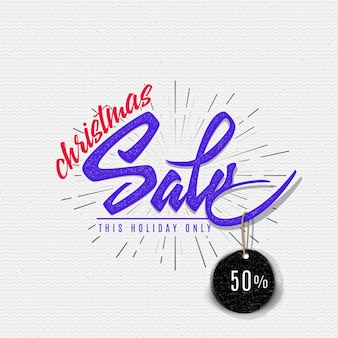 クリスマスセール、靴紐にタグを付ける割引やセール中の製品デザインに使用できます