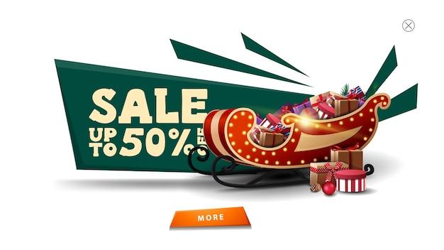 Рождественские распродажи, скидка до 50, белое всплывающее окно для веб-сайта с многоугольными абстрактными формами, санта-сани с подарками и оранжевой кнопкой
