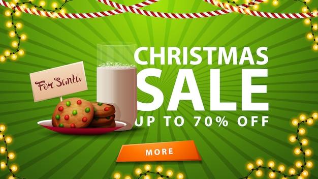 Новогодняя распродажа со скидкой до 70% на зеленый баннер с гирляндой