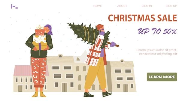 크리스마스 판매 웹 페이지 템플릿 크리스마스 트리와 함께 산책하는 남자 선물 상자를 들고 행복 한 여자