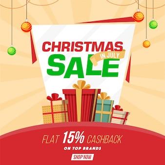 Рождественская распродажа с подарочными коробками и рождественскими шарами.