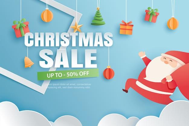 ペーパーアートスタイルにぶら下がっているギフトや要素のクリスマスセール。