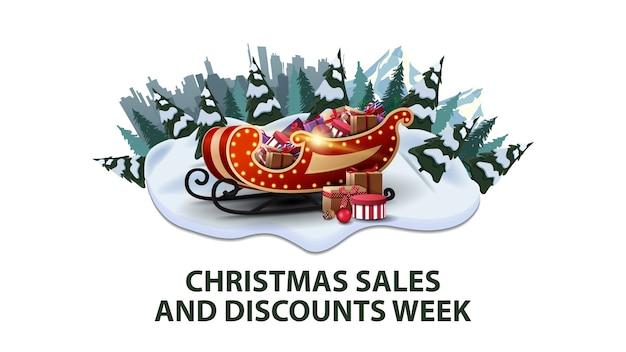 Рождественские распродажи и неделя скидок, современный баннер со скидками с соснами, сугробами, горами, городом на горизонте и санями санта-клауса с подарками