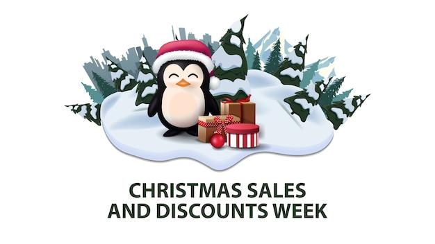 Неделя рождественских распродаж и скидок, современный баннер со скидками с соснами