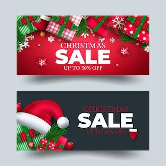 クリスマスセールバナー、カバーデザイン