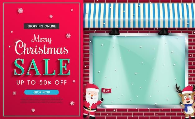 クリスマスセールバナーデザインとオンラインショッピング割引プロモーションとウェブバナー用