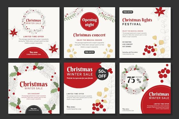 Коллекция рождественских продаж instagram